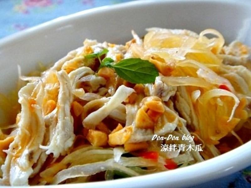 越南涼拌青木瓜