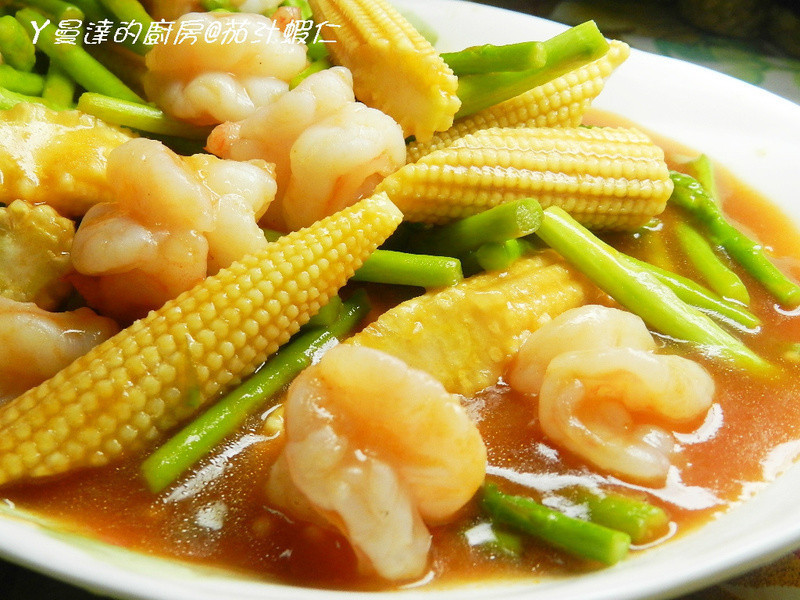 ㄚ曼達的廚房~茄汁蝦仁