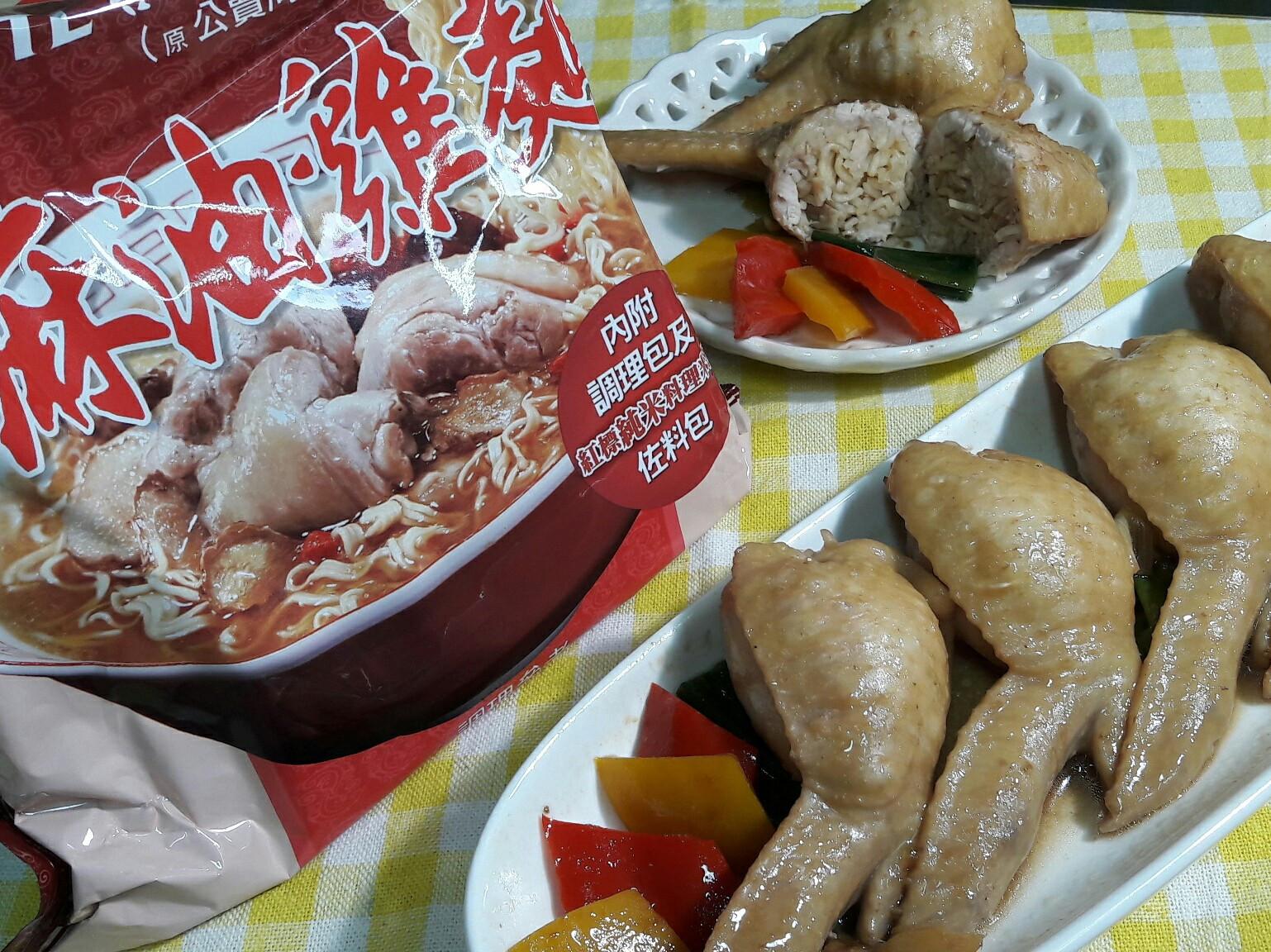 三杯港式釀雞翅~ 台酒麻油雞泡麵創意料理