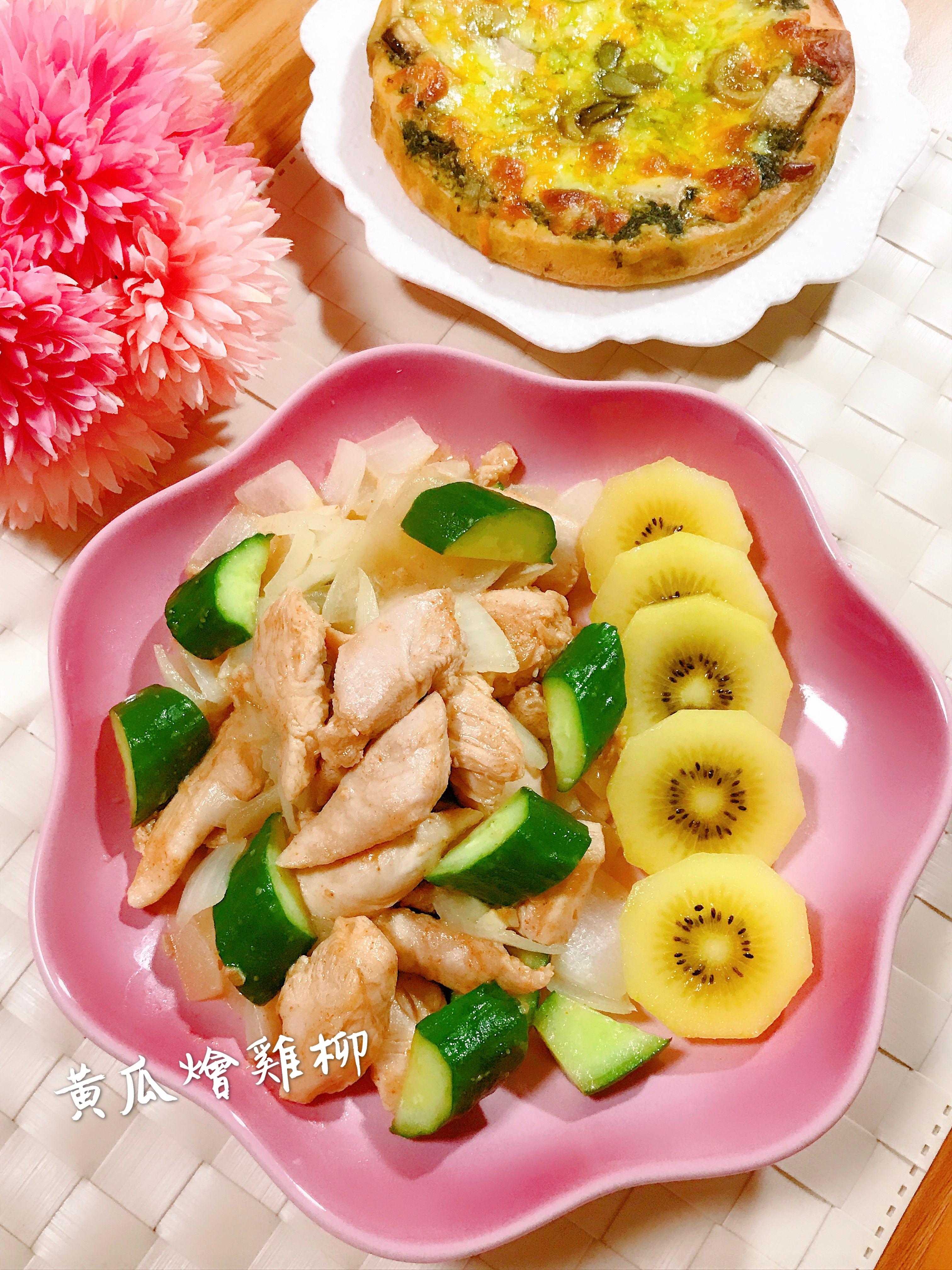 黃瓜燴雞柳