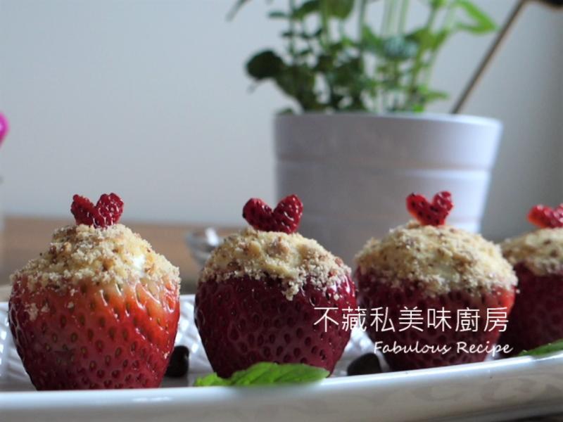 起司蛋糕草莓塔 (免烤)