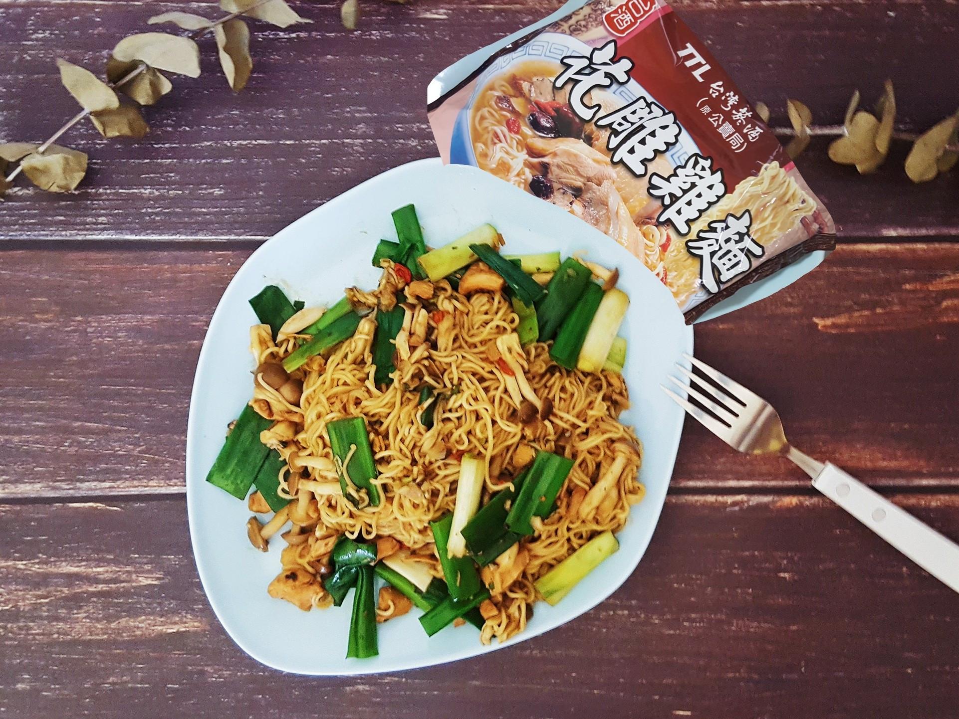 深夜的青蔥菇快炒花雕雞麵~10分鐘上菜