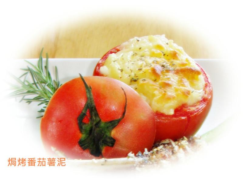焗烤番茄薯泥
