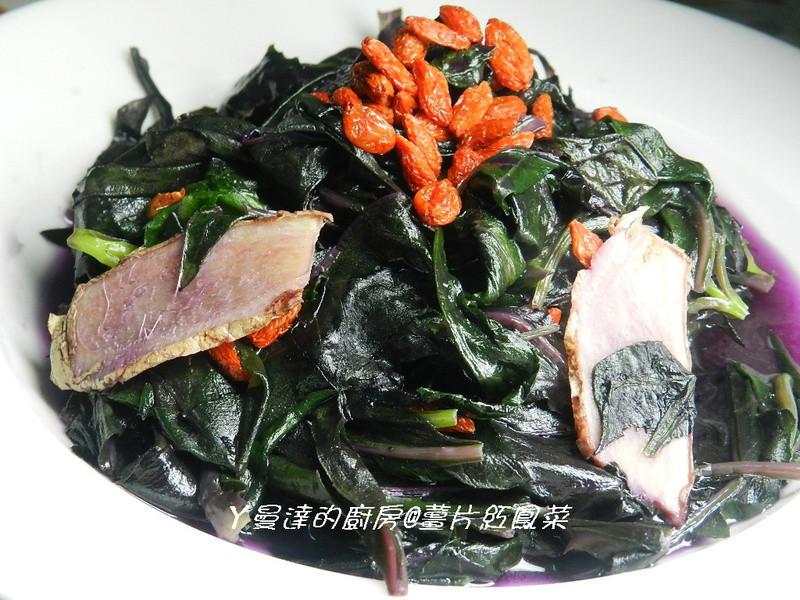 ㄚ曼達的廚房~薑片紅鳳菜