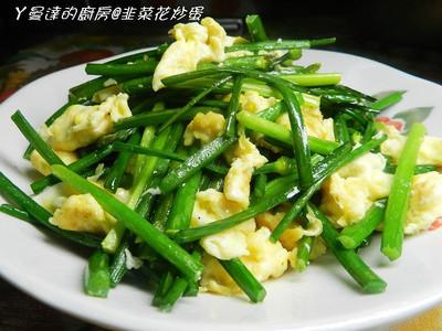 ㄚ曼達的廚房~韭菜花炒蛋