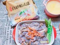 芋頭櫻花蝦帕式達【意想不到酒香料理】