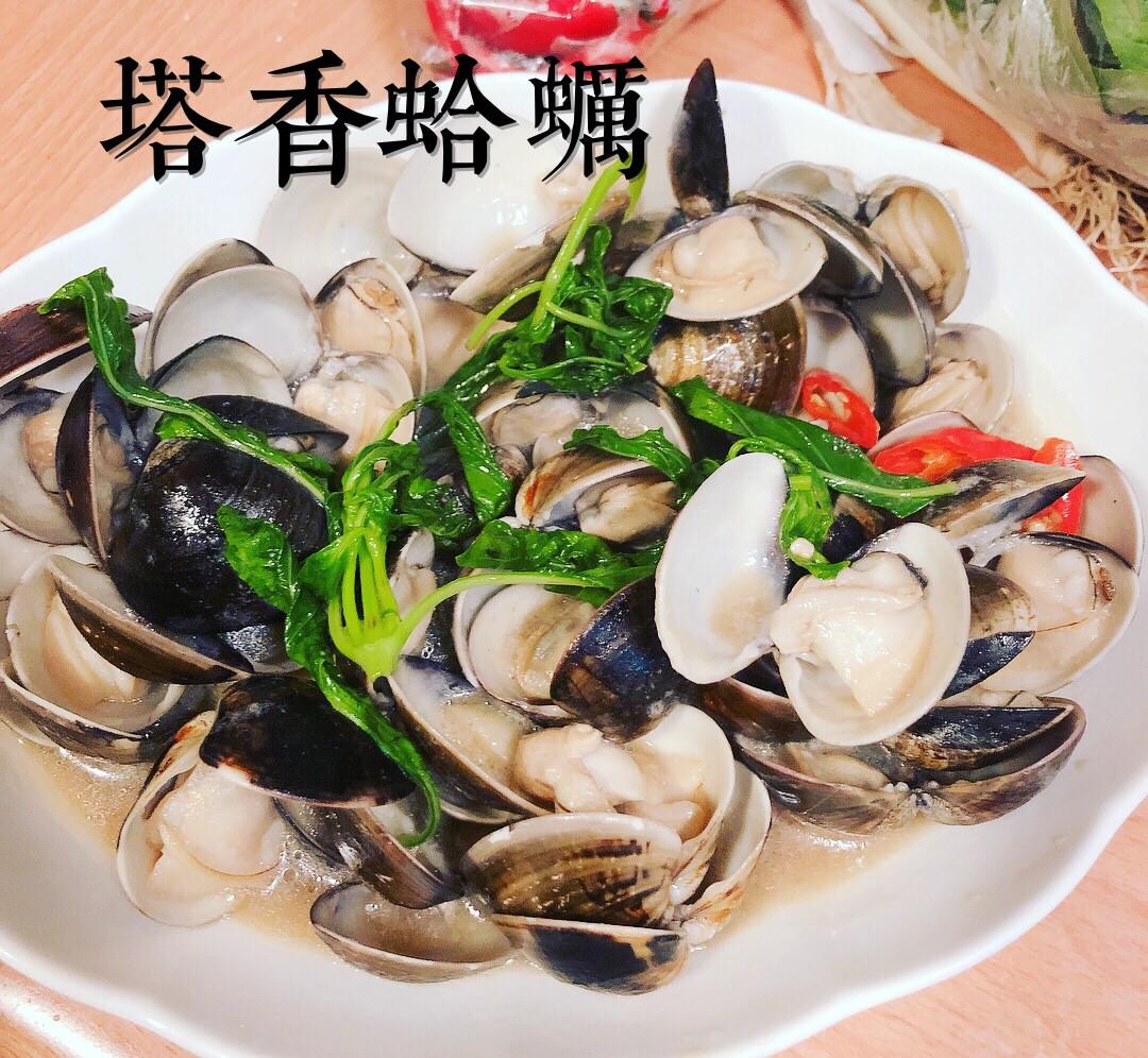 九層塔炒蛤蠣