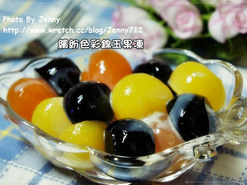 繽紛色彩錦玉果凍