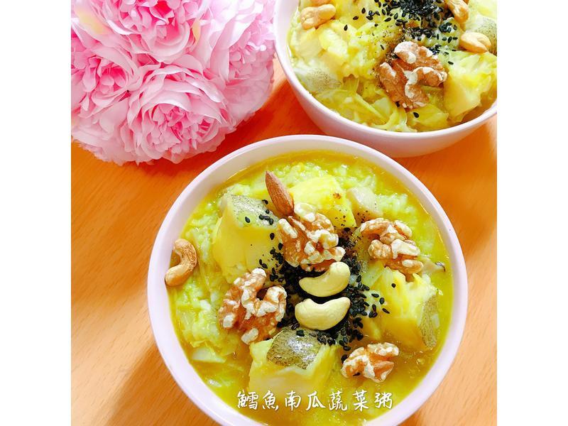 鱈魚南瓜蔬菜粥(飛利浦萬用鍋)