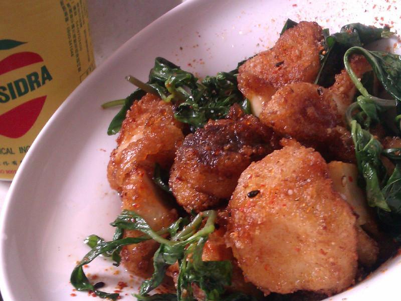 素の鹽酥雞