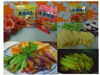 【日正起司洋蔥唐揚炸粉】蔬菜拼盤 ~