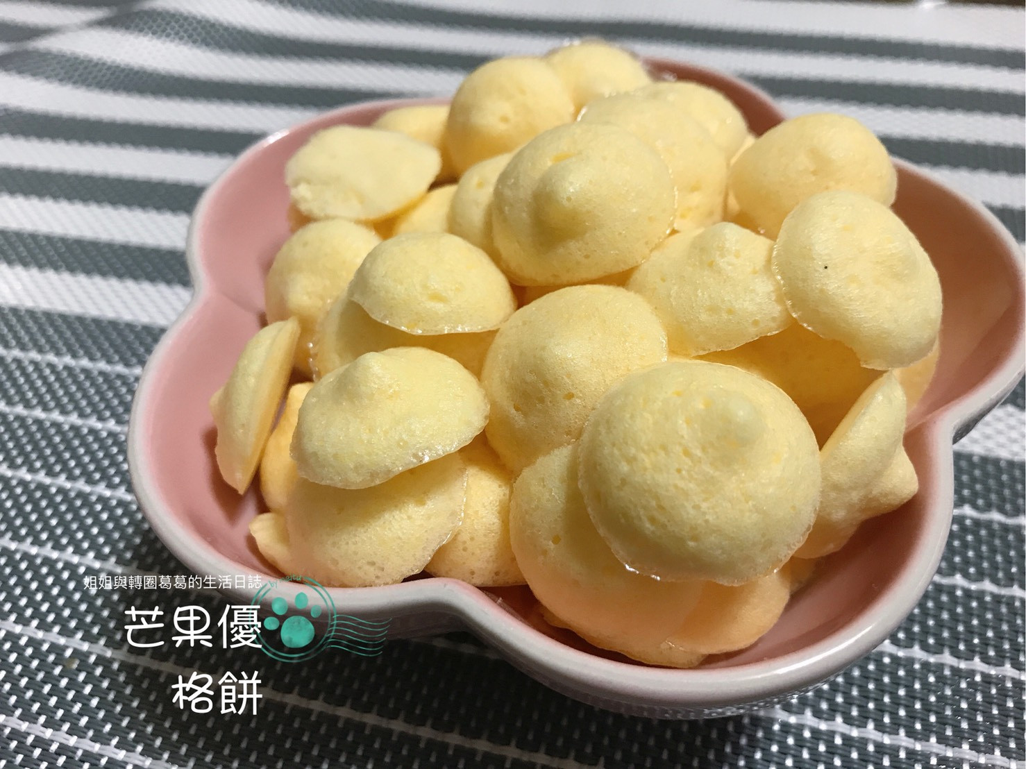 【寶寶食譜】芒果優格餅
