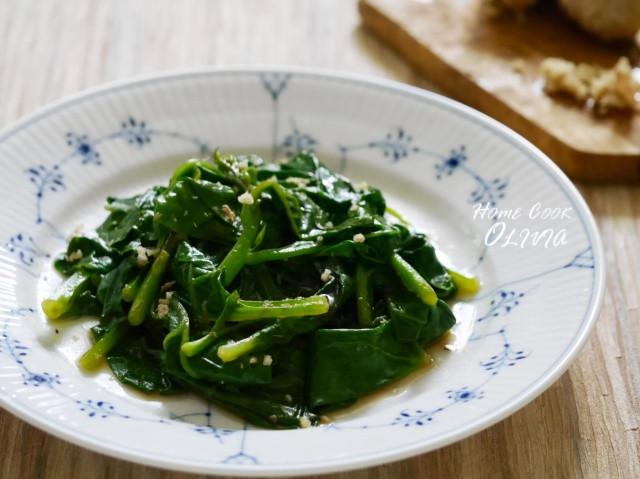 麻油薑泥拌菜❤電鍋小廚娘