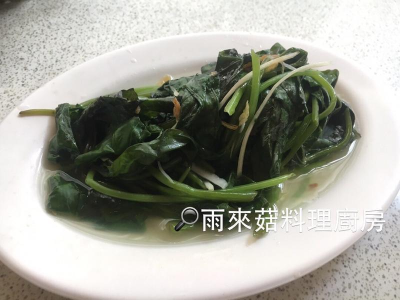 家常菜🥘水煮地瓜葉(自家無毒農菜)