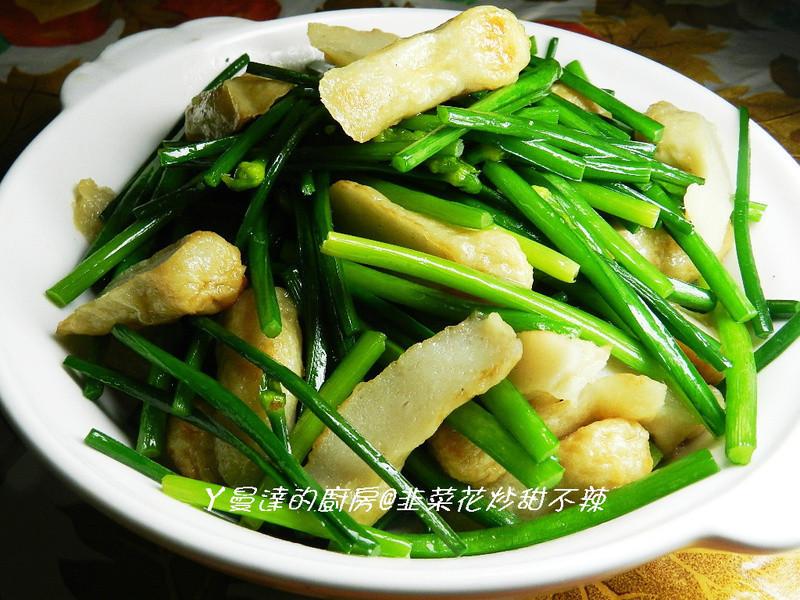 ㄚ曼達的廚房~韭菜花炒甜不辣