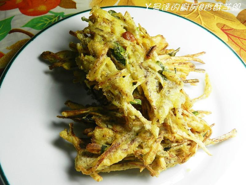 ㄚ曼達的廚房~香酥芋絲