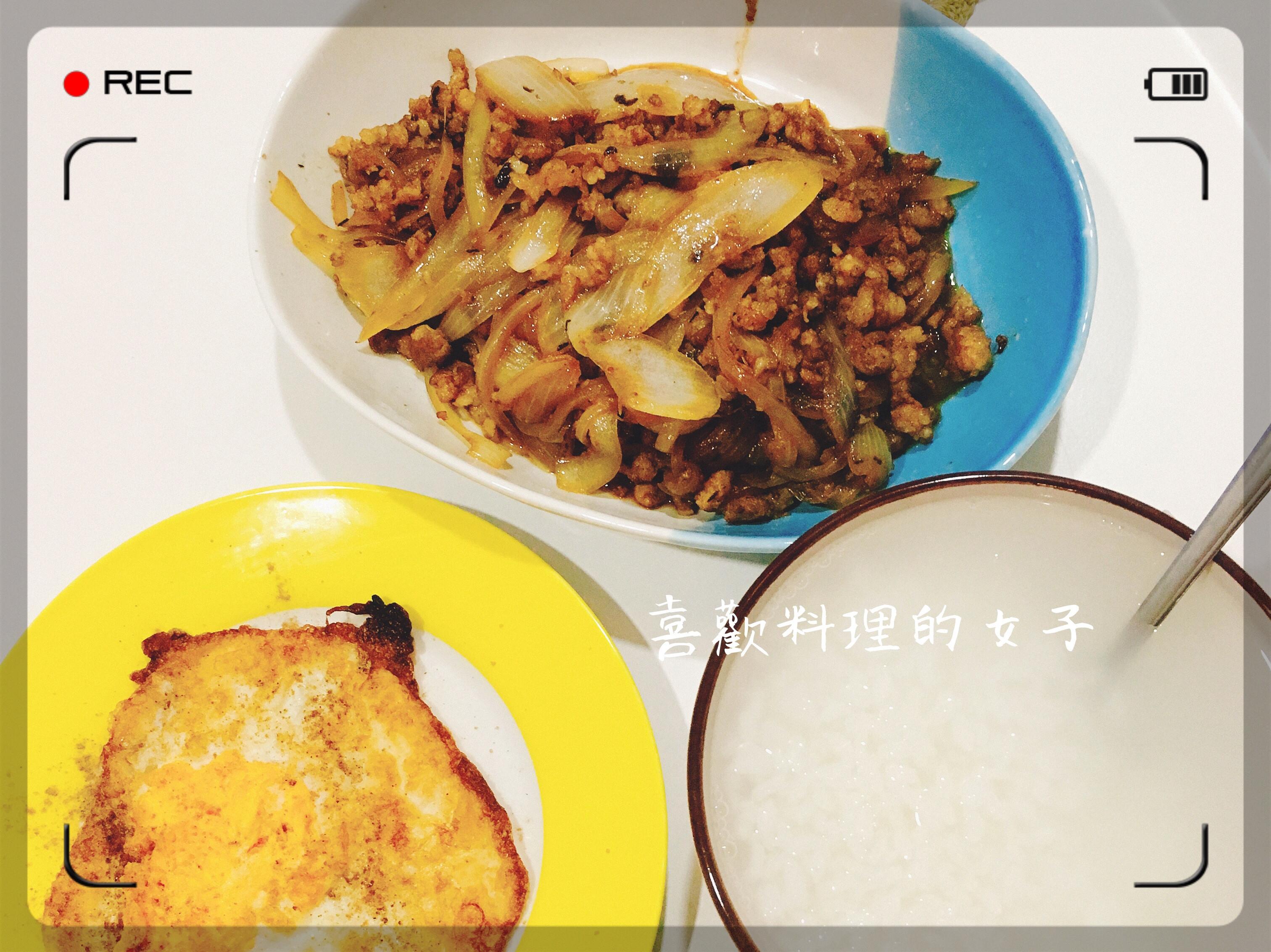 香噴噴洋蔥炒絞肉(零失誤 超好吃)
