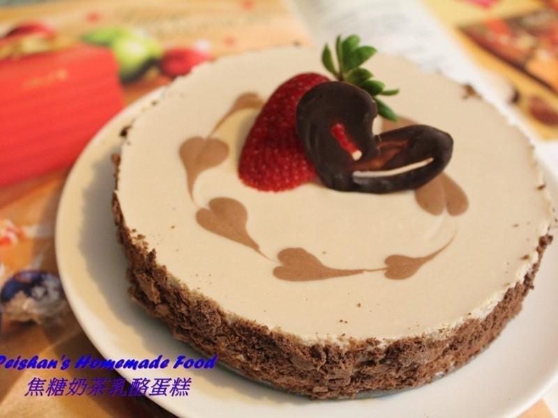 情人節濃情密意~ 焦糖奶茶乳酪蛋糕 (免烤)