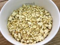 豆腐飯(低醣)