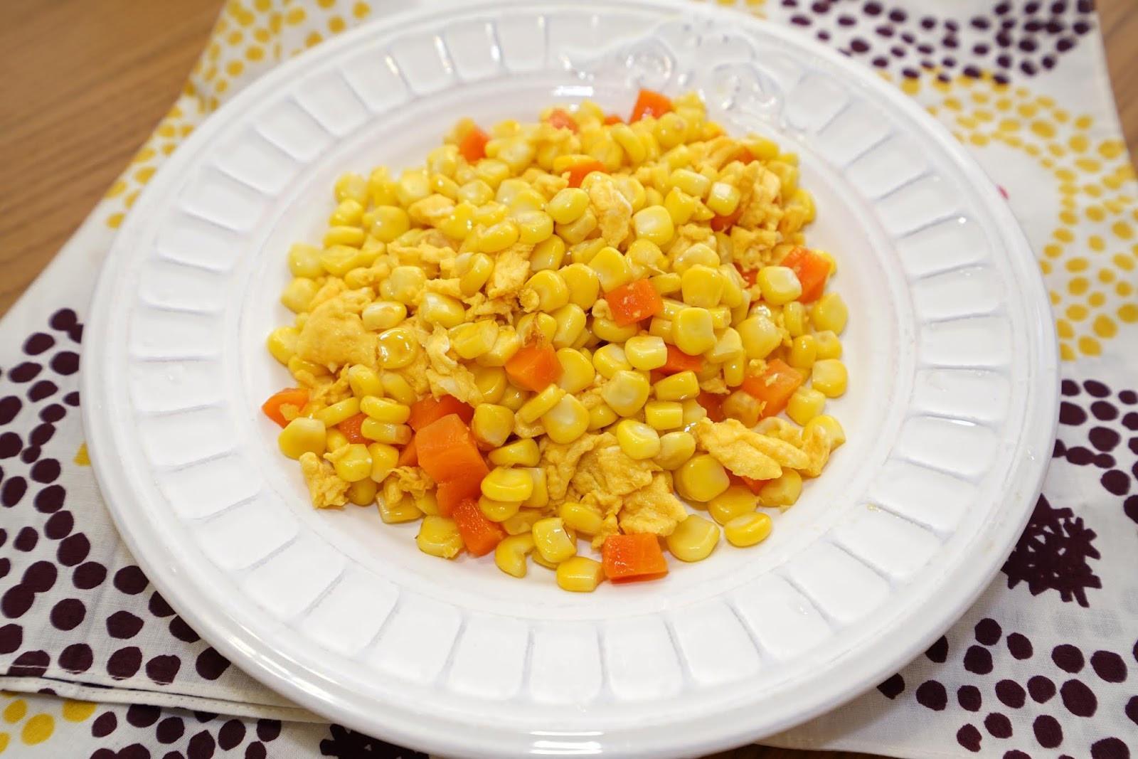 玉米紅蘿蔔炒蛋。美味便當菜料理