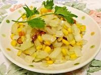 洋蔥拌玉米