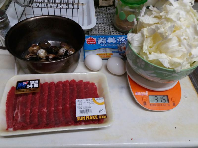 沙茶牛肉臭臭鍋