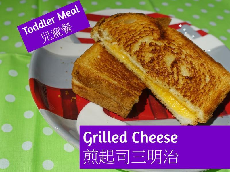 兒童餐-簡單起司三明治