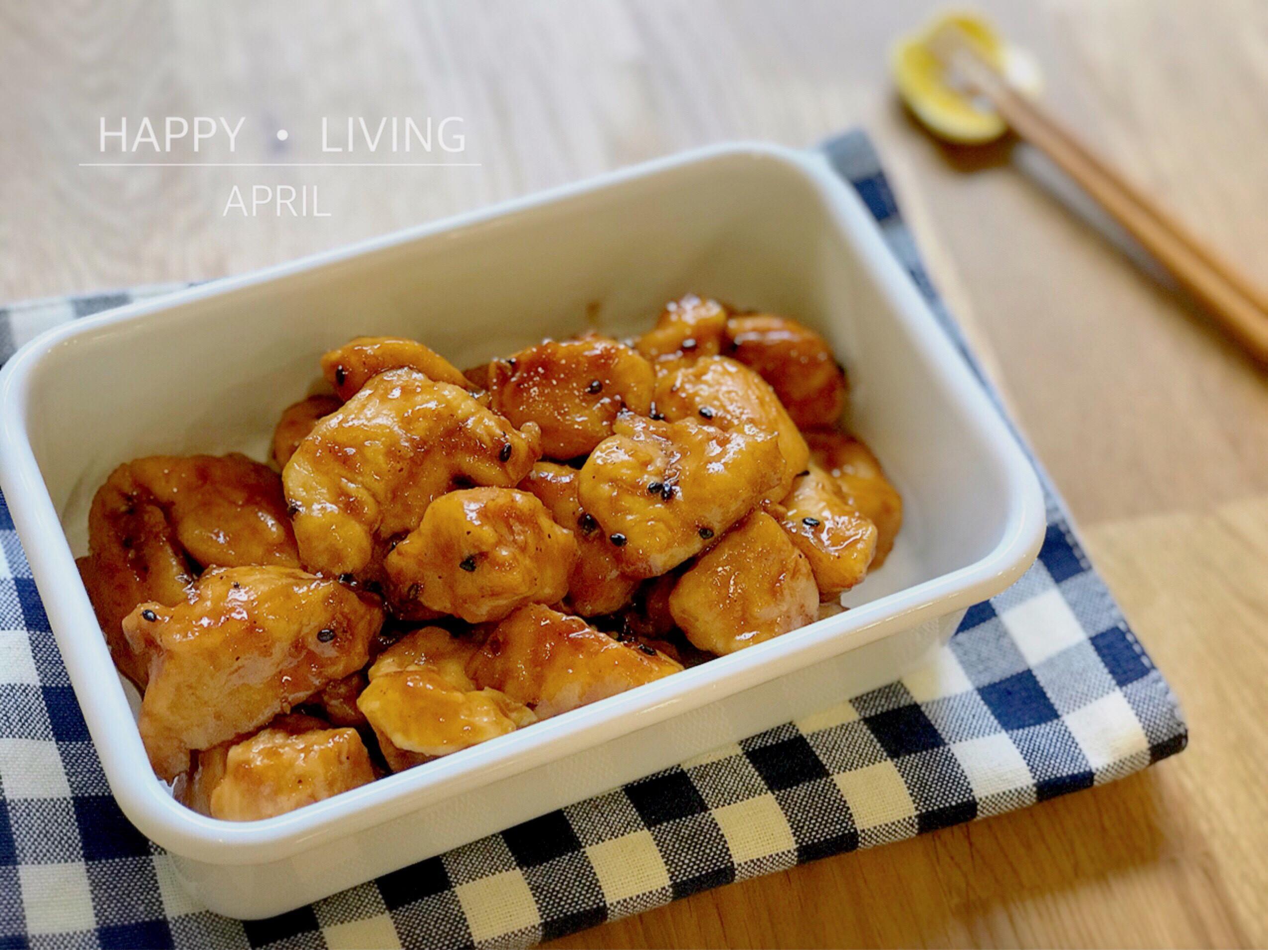 黑胡椒風味炒雞丁🍺