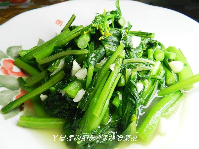 ㄚ曼達的廚房~清炒油菜花