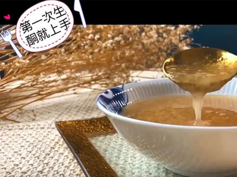 【低醣生酮】生酮銀耳燕窩 (有影片)