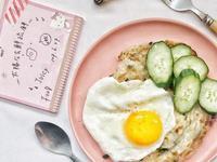 《 人妻料理 🔆太陽公公鮮蔬餅 》