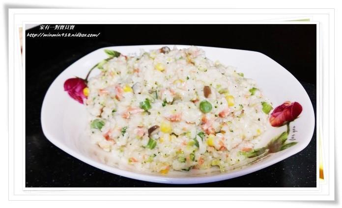 白醬鮭魚鮮蔬燉飯