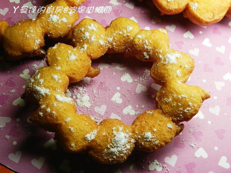 ㄚ曼達的廚房~波提甜甜圈