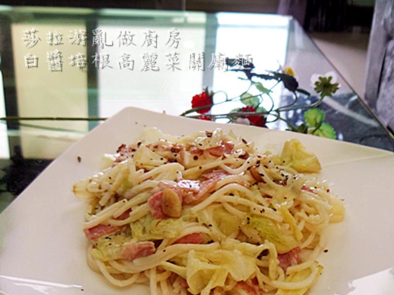 白醬培根高麗菜關廟麵【莎拉游亂做廚房】