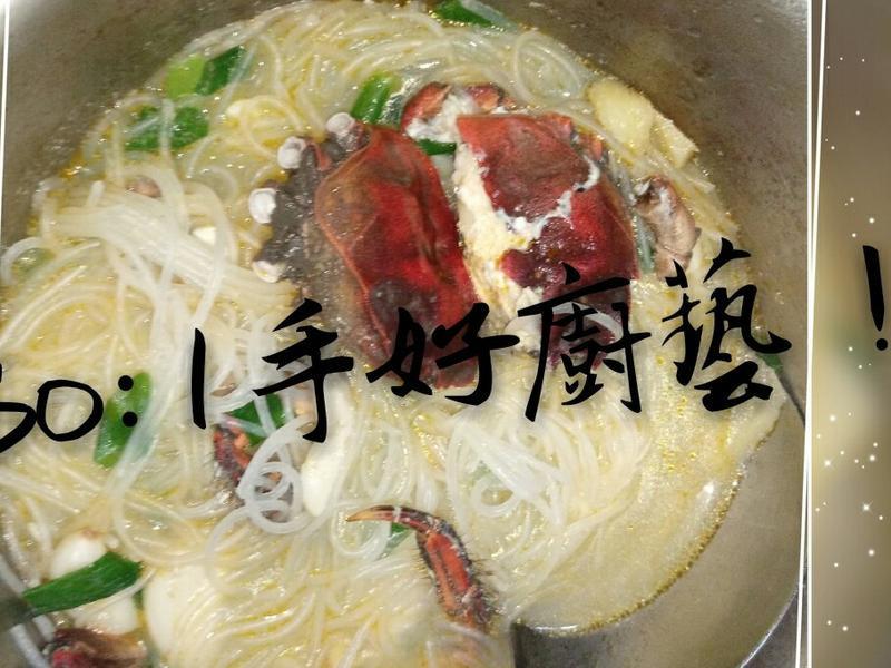 米粉燉螃蟹~