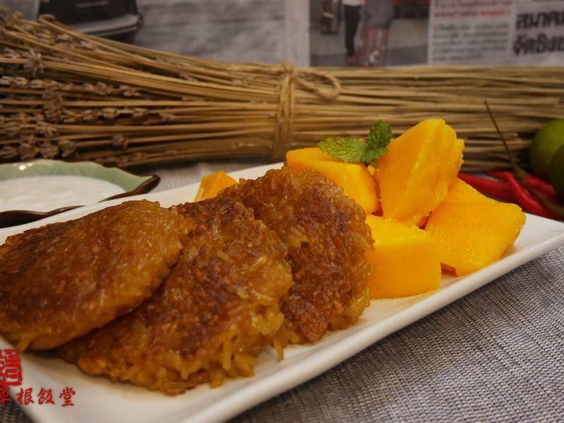 【影片】香煎芒果糯米飯【老娘的草根飯堂】