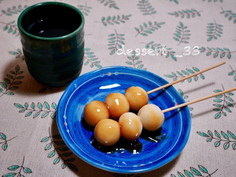 超詳細》日式白玉月見甜醬油糰子🍡