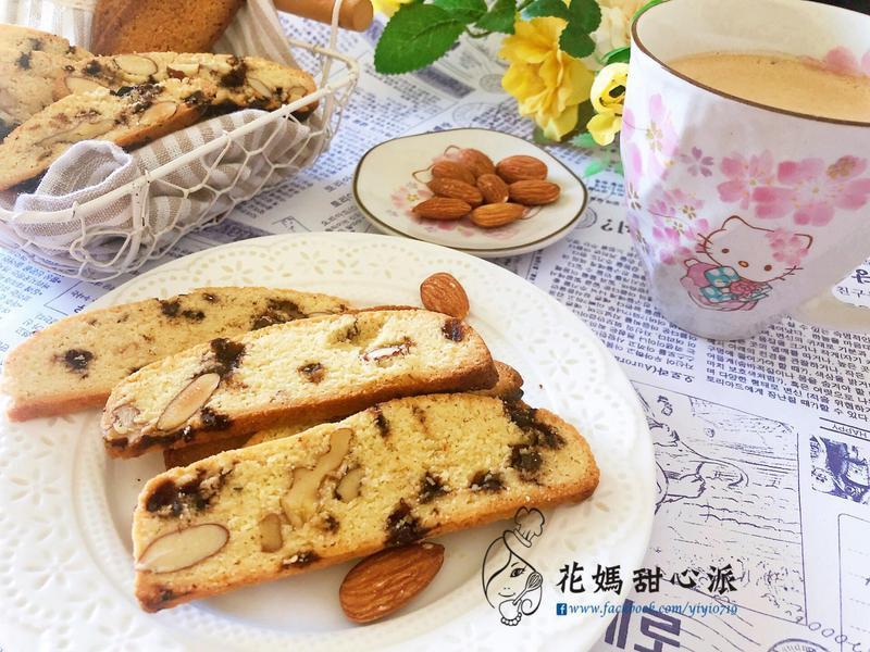 義式堅果脆餅(無麩質)