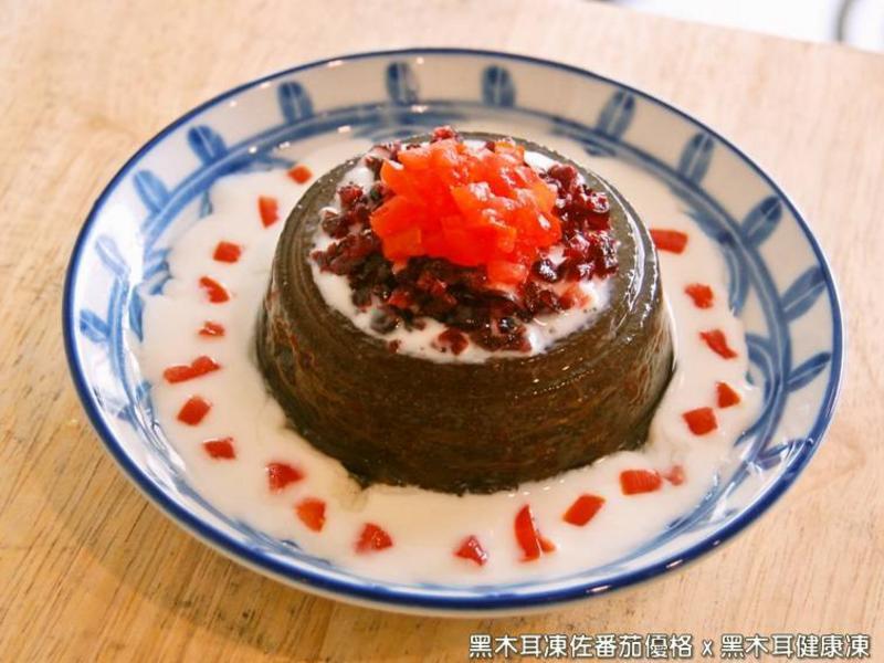 黑木耳凍佐番茄優格.柯媽媽の植物燕窩