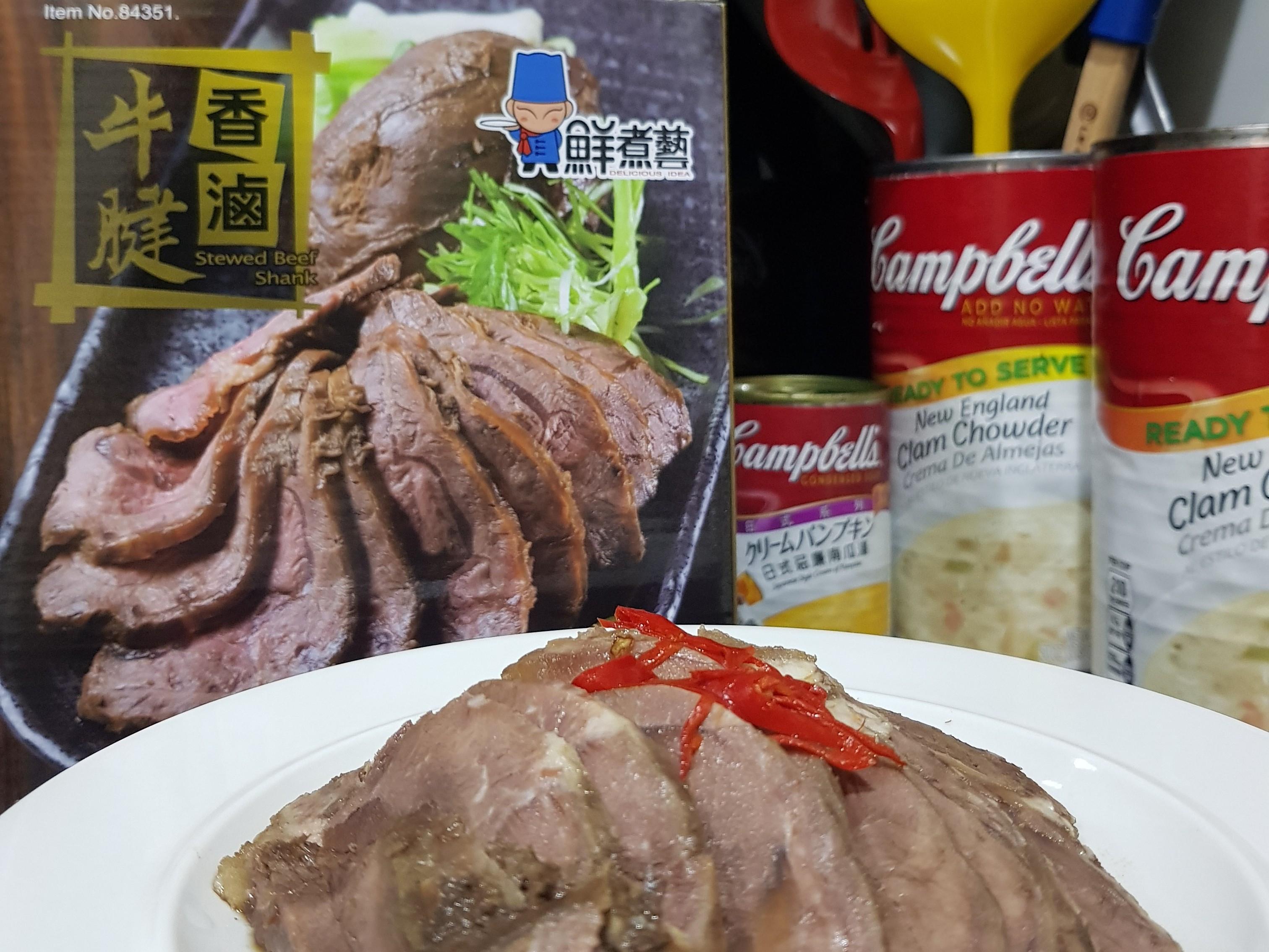 【好事多食材】香滷牛腱肉