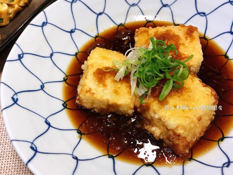 👩🍳日式揚出炸豆腐