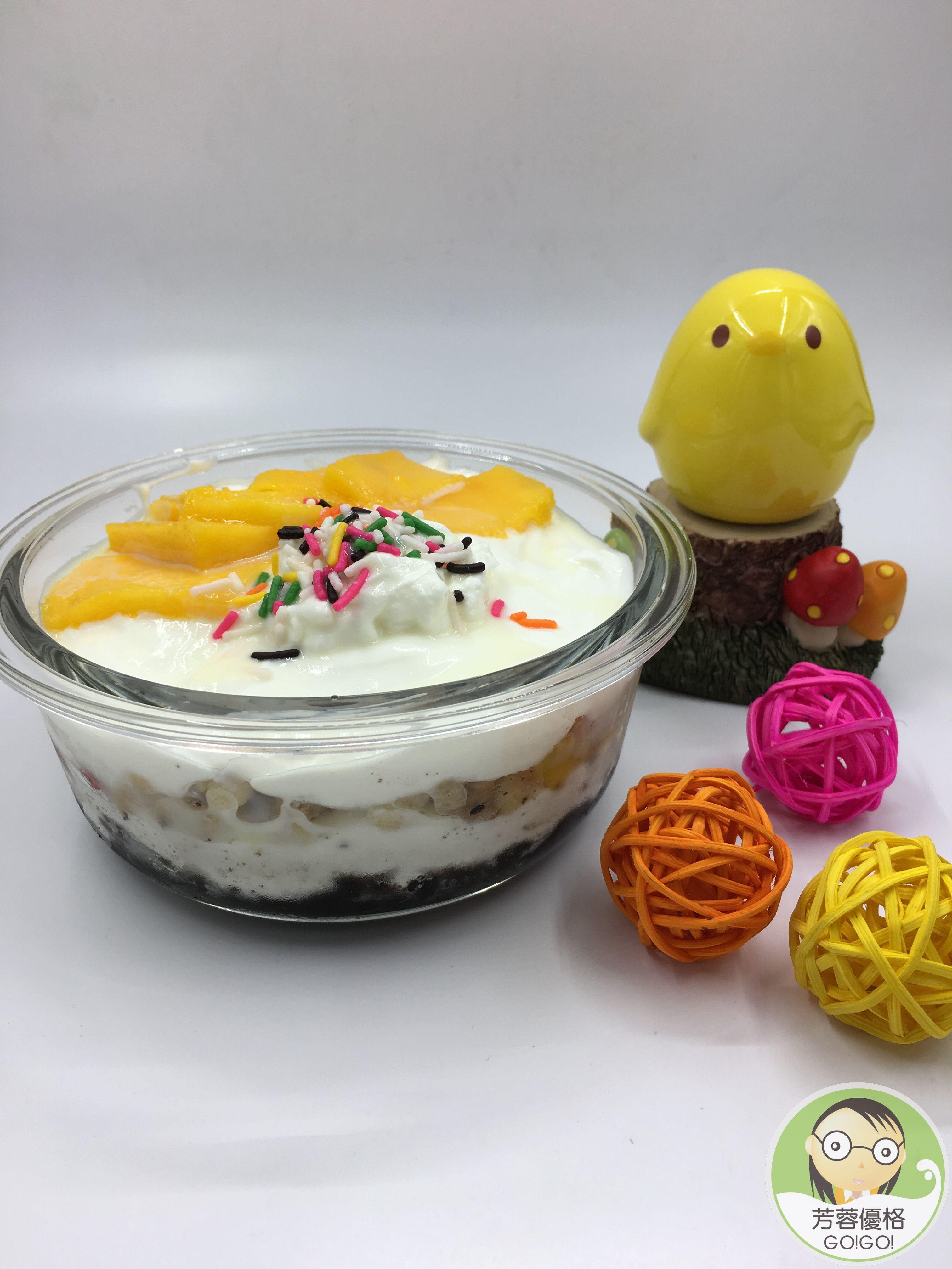玉文芒果燕麥優格蛋糕盒