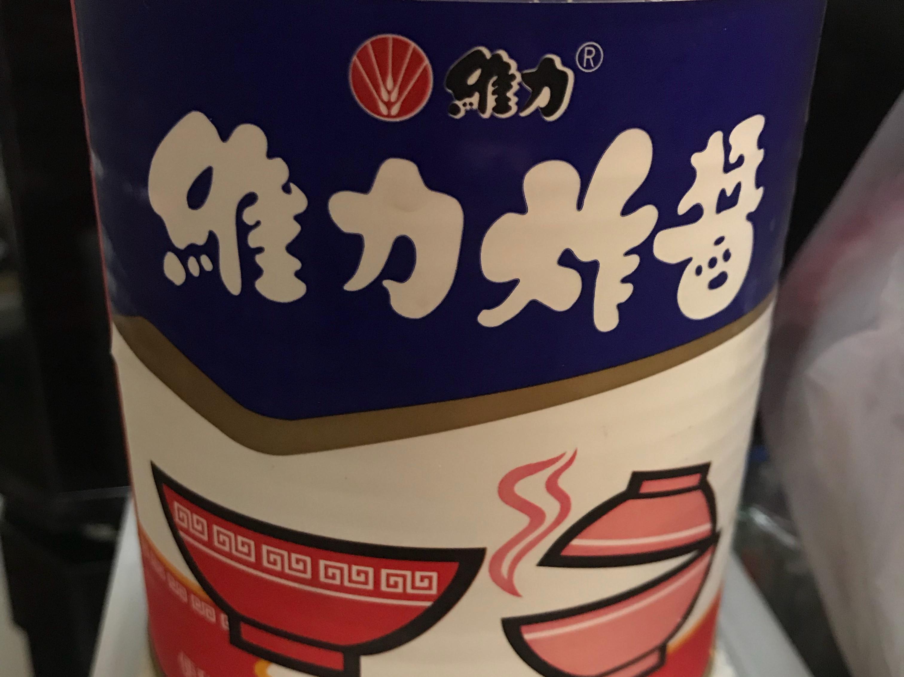 👨🏻🍳香煎豆腐(維力炸醬)