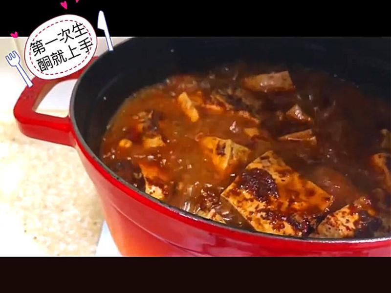 【低醣生酮】生酮麻辣臭豆腐