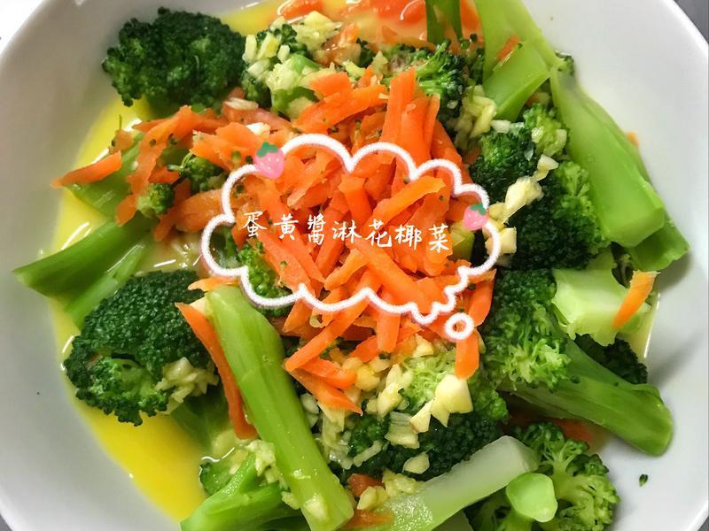 蛋黃醬淋花椰菜