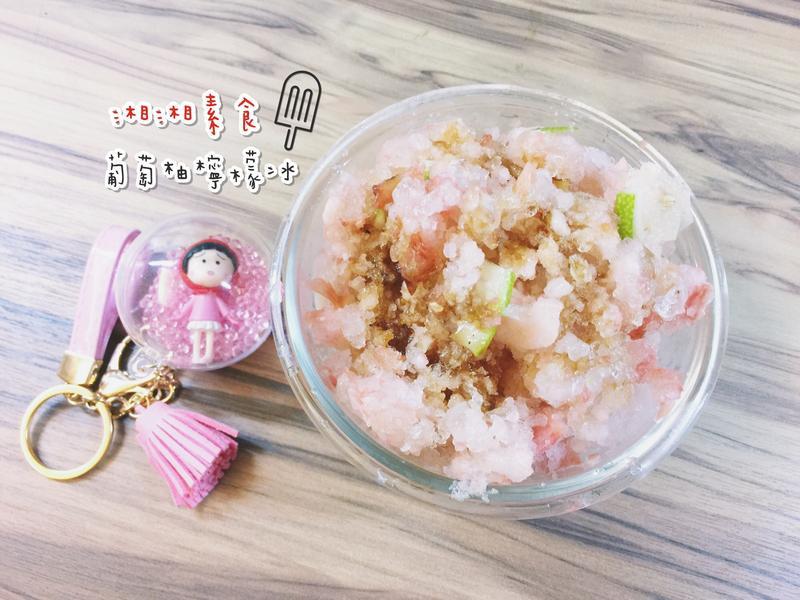 葡萄柚檸檬剉冰/氣泡水