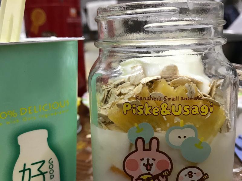 [減重輕食]鳳芒燕麥沙拉罐