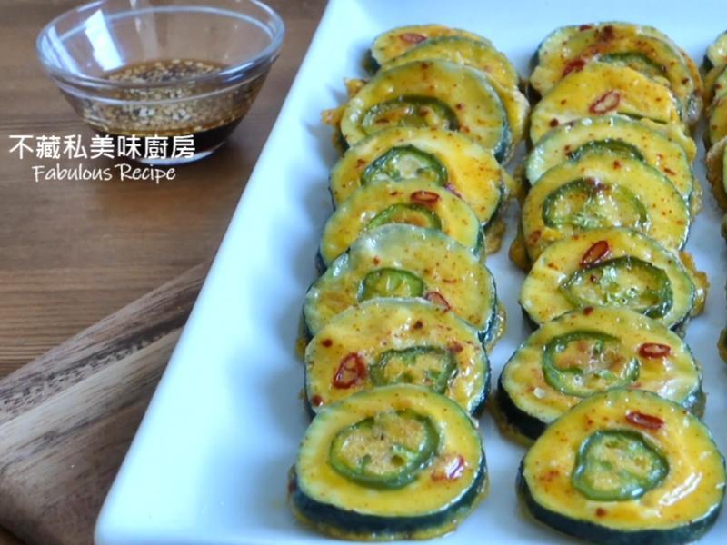 韓式櫛瓜煎餅