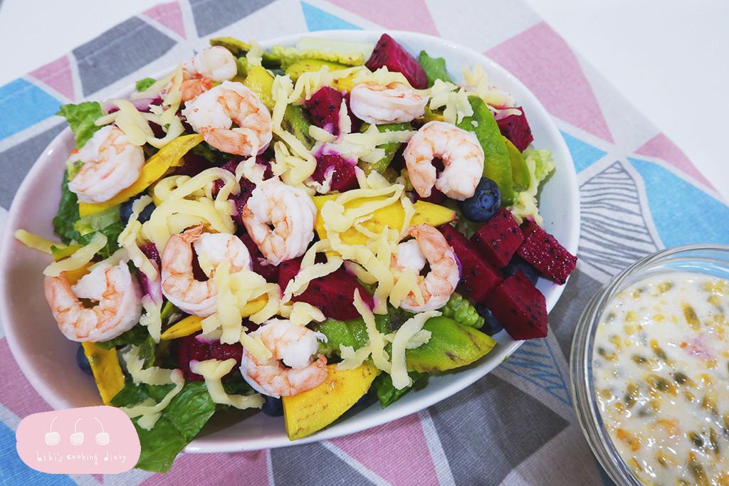 【沙拉】鮮蝦水果生菜沙拉佐鳳梨百香優格