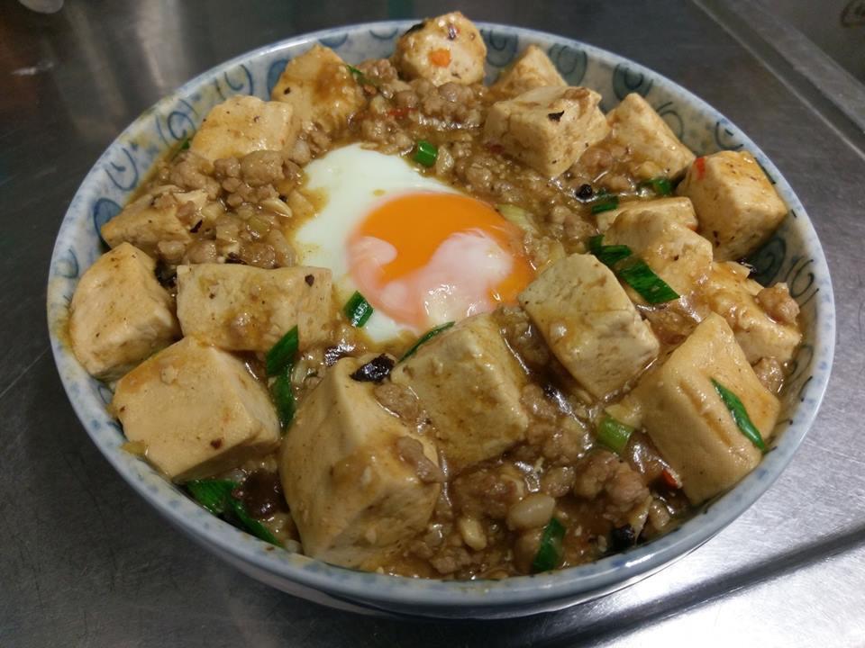 麻婆豆腐丼飯